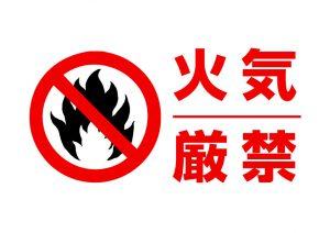 安心安全な不燃材料パレット~燃えないパレットございます~